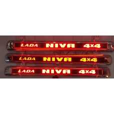 Tailgate Rear Door LED Trim Cover LADA 21213 21214 NIVA 4x4 1700