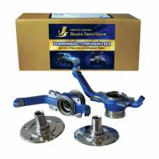 Lada Niva 1700 Knuckle Stub Axles With Reinforced Double Bearing (24 Teeth ABS)