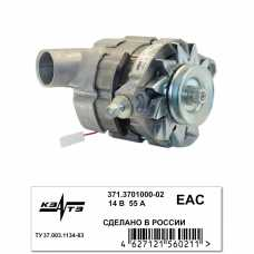 Alternator 55A ZIT LADA niva 21213