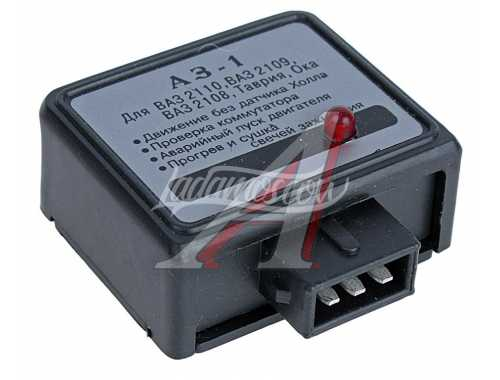 Device For Emergency Contactless Ignition Start LADA 2101-2110 2121 21213 NIVA