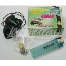 IR Infrared Contactless Ignition Kit LADA 2101-2107 RIVA 2121 21213 NIVA