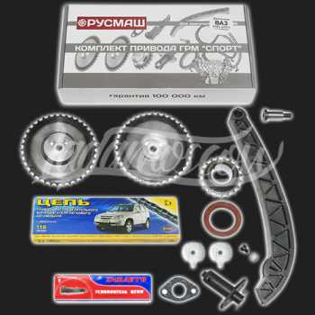 SPORT Automatic Timing Chain Tensioner Kit LADA 2103 2105 2106 21213 1500 1600